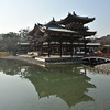From the North Side of the Lake. It is a condition of entry of Bydoin Temple that any photos taken there are not used for commercial purposes. The funny thing is: an image of this temple is on the 10 yen coin, and that's being used for commercial purposes every day.