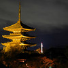Two Towers. A Pagoda in the Foreground and the Kyoto Tower in the Background.