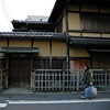 In the Back Streets of Kyoto