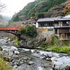 Riverside House. Near Arashiyama, Kyoto.
