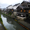 Old Houses Along a Canal. In Omi Hachiman, Shiga Prefecture, Japan.