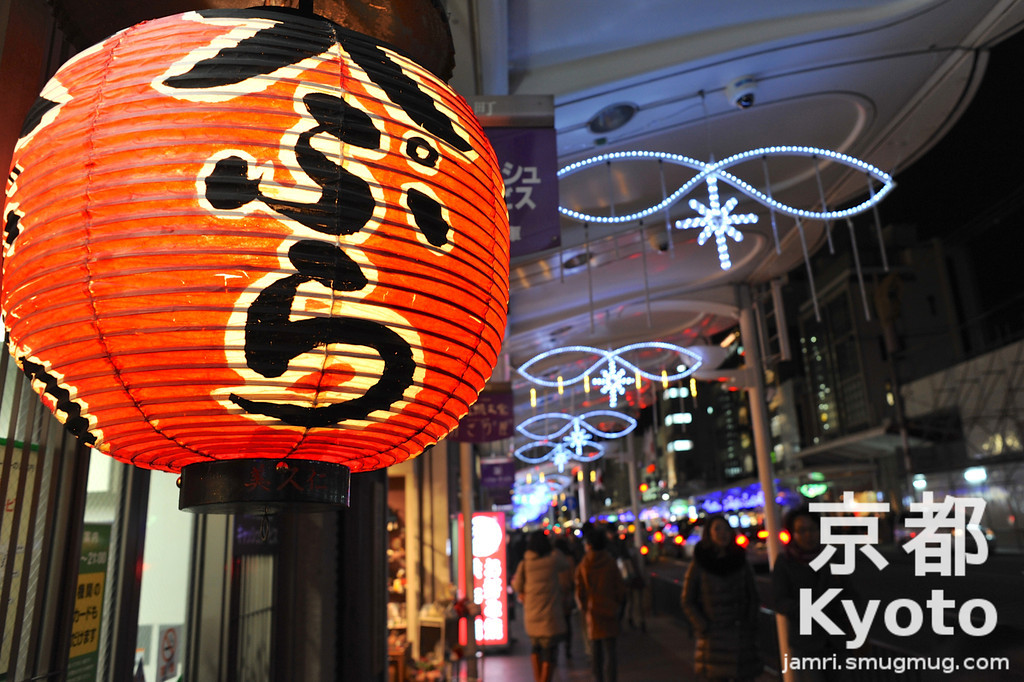 Christmas in Downtown Kyoto