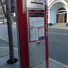 Murray St. Cat Stop