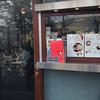 Outside the Yojiya Cafe