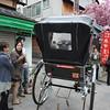 Rickshaw on the Street