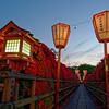 Under the Lanterns