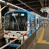 Cute Train, Namba, Osaka, Japan