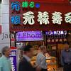 Passing a sushi shop, Shinsaibashi, Osaka, Japan