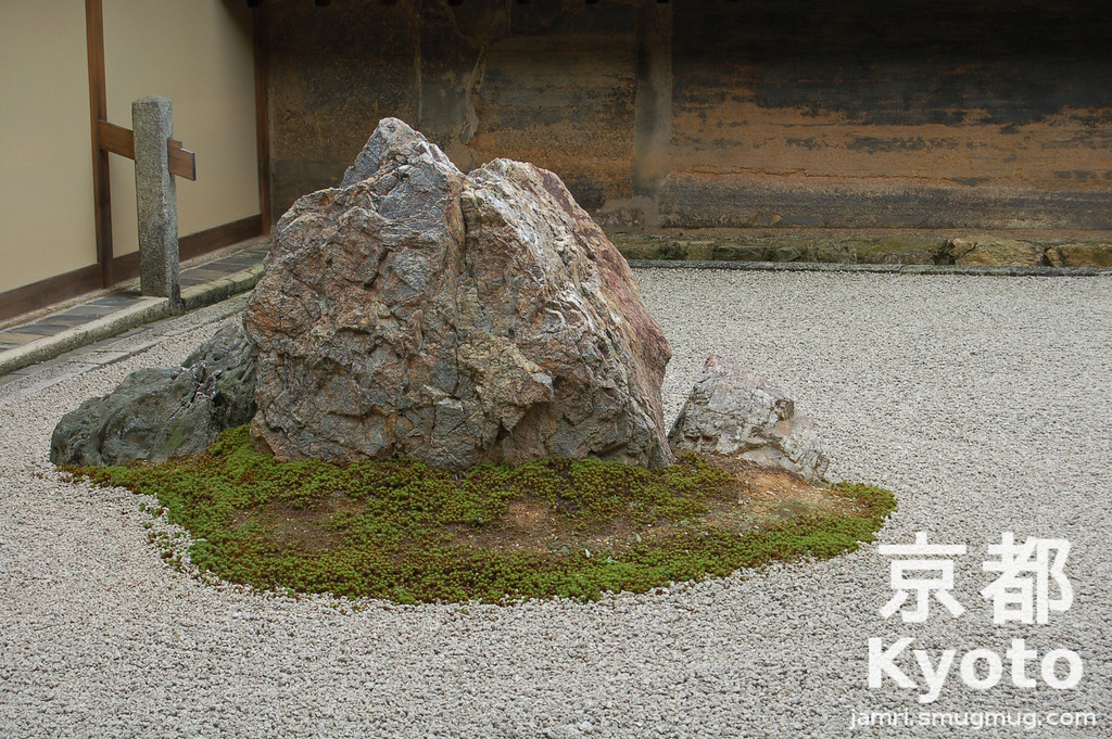 A Rock at Ryoan-ji